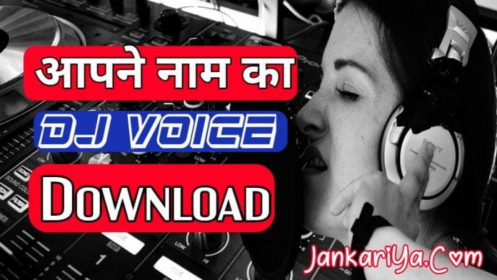 Dj Voice Tag Download