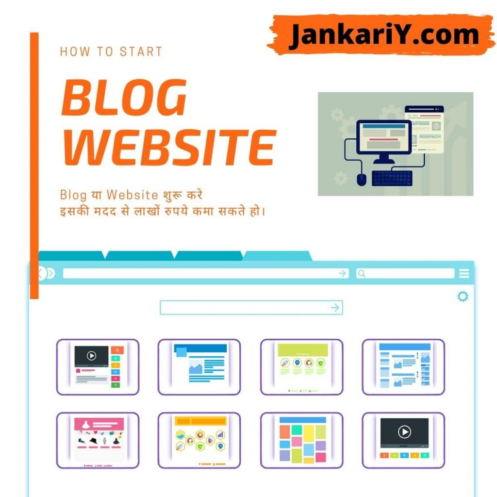 blog website business ideas in hindi