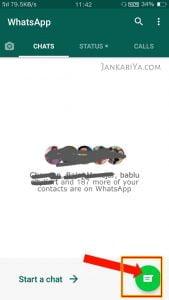 How To Use WhatsApp In Hindi