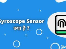 gyroscope sensor means